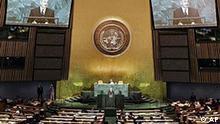 Bundesaussenminister Fischer redet vor der UNO, 15. September 2005