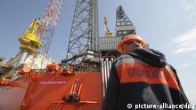 Öl-Plattform in der Ukraine