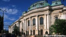 Universität an der Ecke der Boulevards Wassil Levski und Zar Oswoboditel in Sofia