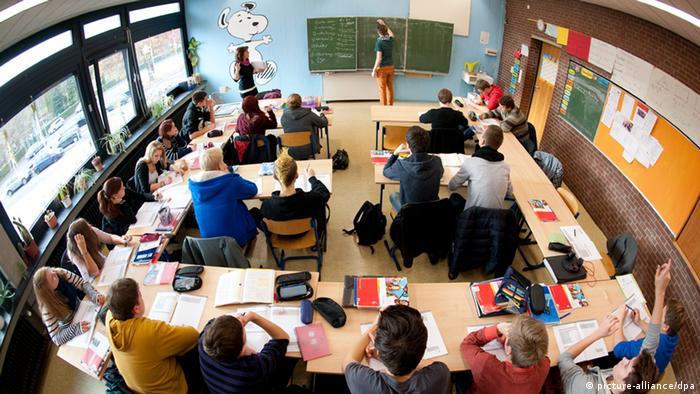 В школьном классе