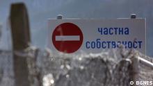 Ein Schild in Sofia, Bulgarien, mit dem Text: PRIVAT Die Bilder sind von unserem offiziellen Partner BGNES, der uns die Fotos ohne Einschränkung zur Verfügung stellt. via:DW/ Mariya Ilcheva