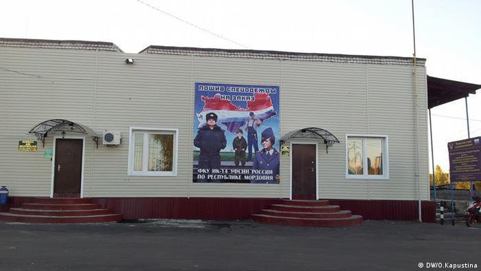 Плакат на приміщенні зали очікування для відвідувачів виправної колонії рекламує вироблену у ній продукцію