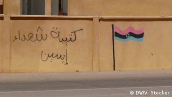 Graffiti from the Martyr Brigade isseyenCopyright: DW/Valerie Stocker 22.9.2013