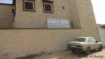 Das Haus der Kunstlerin Maalouma Mint El-Midah (DW/J.-M.Oumar)