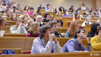 Студенты на лекциях в киевском Университете имени Шевченко