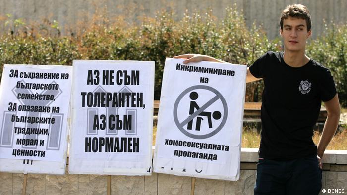 Плакати от контрапроявите на София прайд