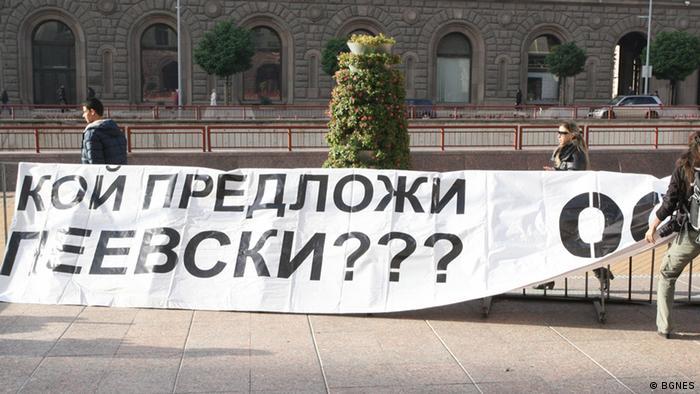 Protest gegen Regierung in Sofia Bulgarien
