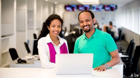 Facebook-Redaktion DW (Amharisch)