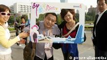 Chinesische Touristen in Taiwan