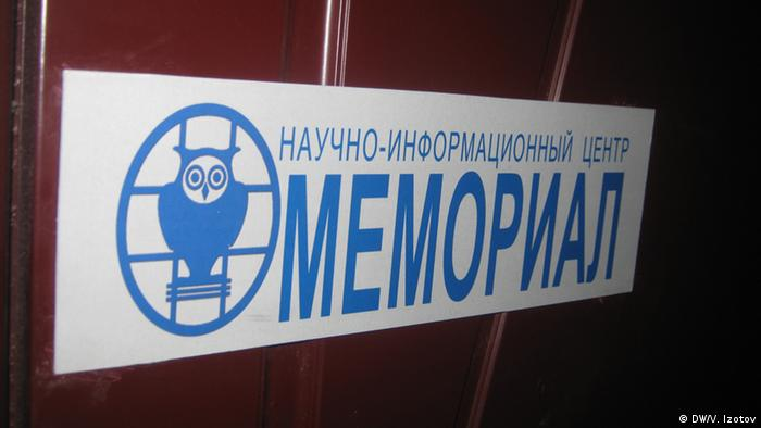Sign with Memorial written on it (DW/V. Izotov)