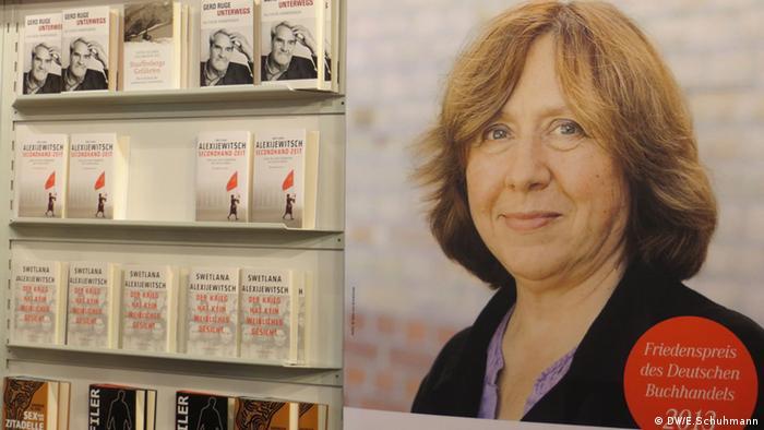 Стенд с книгами и портретом Светланы Алексиевич на Франкфуртской книжной ярмарке