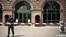 Regierungsgebäude in Sofia, Bulgarien