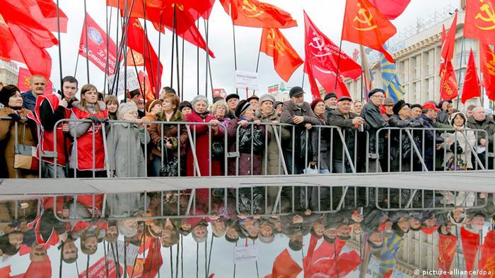 Демонстрация украинских коммунистов