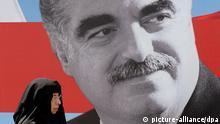 Rafiq Hariri Plakat Libanon