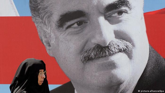 Rafiq Hariri Plakat Libanon (picture-alliance/dpa)