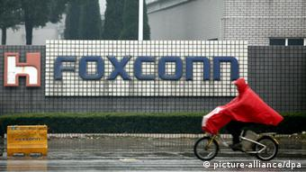 Foxconn Fabrik in Kunshan (picture-alliance/dpa)