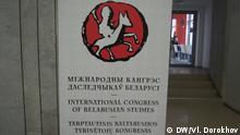 VDU Kongress Forscher Kaunas Belarus 11.10.2013
