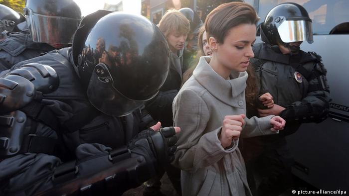 Демонстрация за права ЛГБТ в Санкт-Петербурге