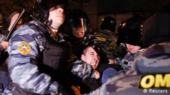 Разгон участников акции протеста в Москве (фото из архива)