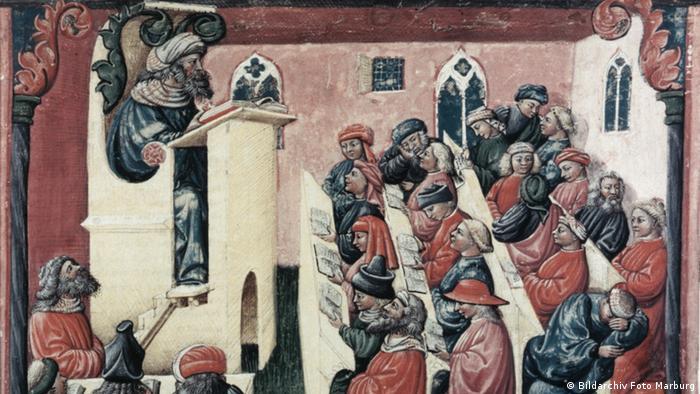Лекция в средневековом университете. Книжная миниатюра 14-го века