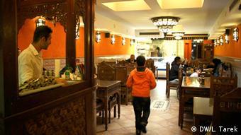 Арабский ресторан в центре Бад-Годесберга