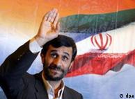 Μαχμούτ Αχμαντινετζάντ - η αλλοίωση της εικόνας είναι τακτική για το καθεστώς