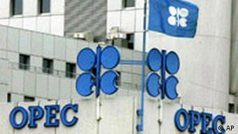 OPEC Treffen in Wien Gebäude