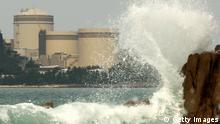 Symbolbild - Japan großer Taifun Wipha nähert sich