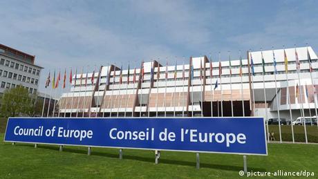 Коментар: Рада Європи самоліквідується