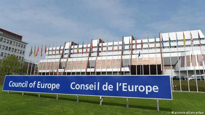 Council of Europe building in Strasbourg (picture-alliance/dpa)