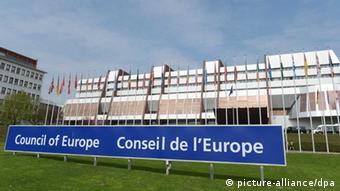 Europarat Gebäude Straßburg