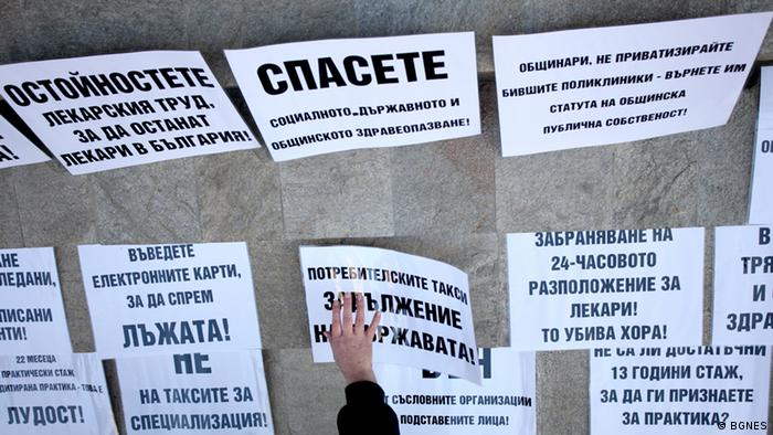 Ärzteproteste in Sofia Bulgarien