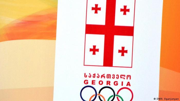 Символ грузинской национальной сборной на Олимпиаде в Сочи