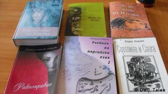 Ein paar Titel iranischer zeitgenössischer Literatur