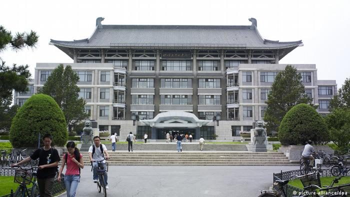 Universität Peking
