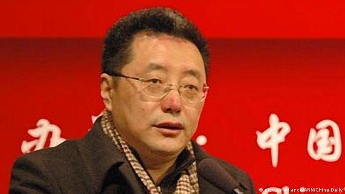 Wang Gongquan Geschäftsmann China Archiv 2011