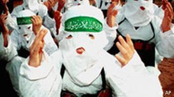 MIDEAST LEBANON DEMONSTRATION Libanon Hamas Selbstmordattentäter p178