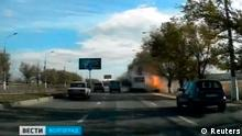An explosion on a bus in the south Russian city of Volgograd is seen in a still image taken from video footage shown on Russian television channel Rossiya 24 October 21, 2013. A female suicide bomber attacked a bus in southern Russia on Monday, authorities said, killing at least six people in the deadliest such blast outside the volatile North Caucasus region in nearly three years. REUTERS/Handout/Rossiya 24 (RUSSIA - Tags: CIVIL UNREST CRIME LAW) NO SALES. NO ARCHIVES. FOR EDITORIAL USE ONLY. NOT FOR SALE FOR MARKETING OR ADVERTISING CAMPAIGNS. THIS IMAGE HAS BEEN SUPPLIED BY A THIRD PARTY. IT IS DISTRIBUTED, EXACTLY AS RECEIVED BY REUTERS, AS A SERVICE TO CLIENTS
