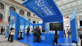 China National Nuclear Corporation Infostand