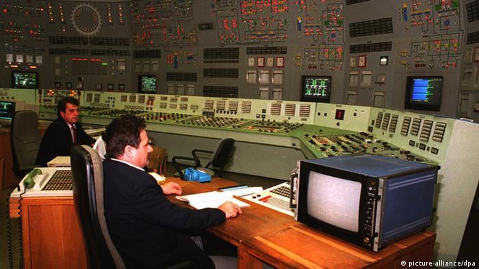 Unitatea de comandă a centralei atomice de la Paks, din Ungaria