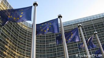 У Києві розраховують на фінансову допомогу ЄС