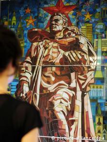Панно в германо-российском музее в Карлсхорсте