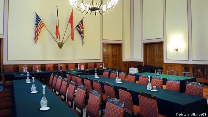 В этом зале был подписан акт о капитуляции вермахта
