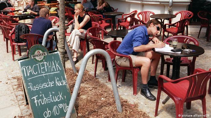 Уличное кафе в Берлине
