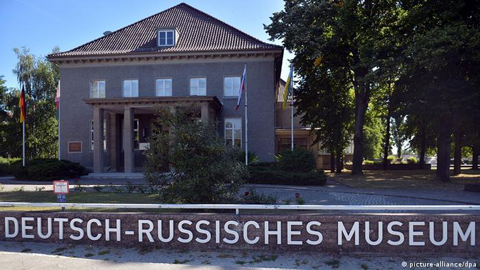 Niemiecko-Rosyjskie Muzeum Karlshorst w Berlinie