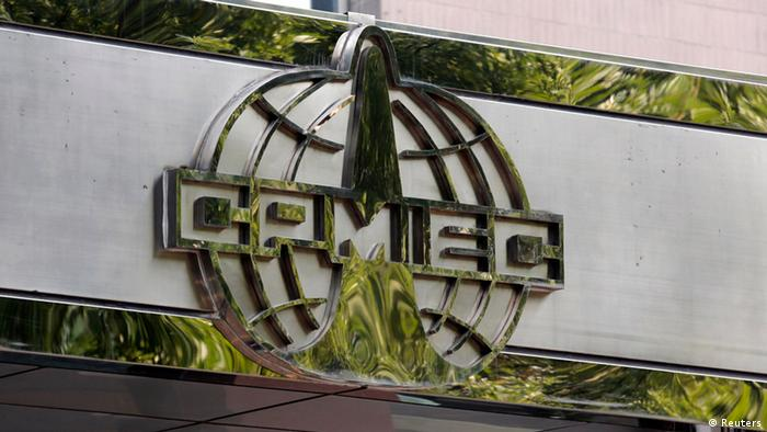 The logo of China Precision Machinery Import and Export Corp (CPMIEC) is seen at its headquarters in Beijing in this September 27, 2013 file photo. Turkey's $4 billion order for a Chinese missile defence system is a breakthrough for China in its bid to become a supplier of advanced weapons, even though opposition from Washington and NATO threatens to derail the deal. The winning bid from the China Precision Machinery Import and Export Corp (CPMIEC) to deliver its FD-2000 air defence missile system in a joint production agreement with Turkey is the first time a Chinese supplier has won a major order for state-of-the-art equipment from a NATO member. U.S., Russian and Western European manufacturers were also in the fray. Picture taken September 27, 2013. REUTERS/Kim Kyung-Hoon/Files (CHINA - Tags: POLITICS MILITARY BUSINESS LOGO)