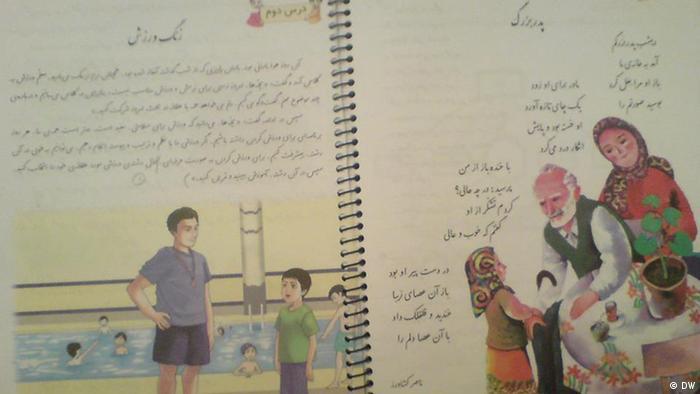 Seiten aus einem persisch Schulbuch der dritten Klasse