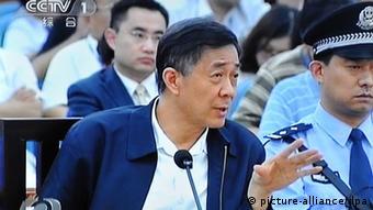 China Bo Xilai Prozess ARCHIV 22. September 2013