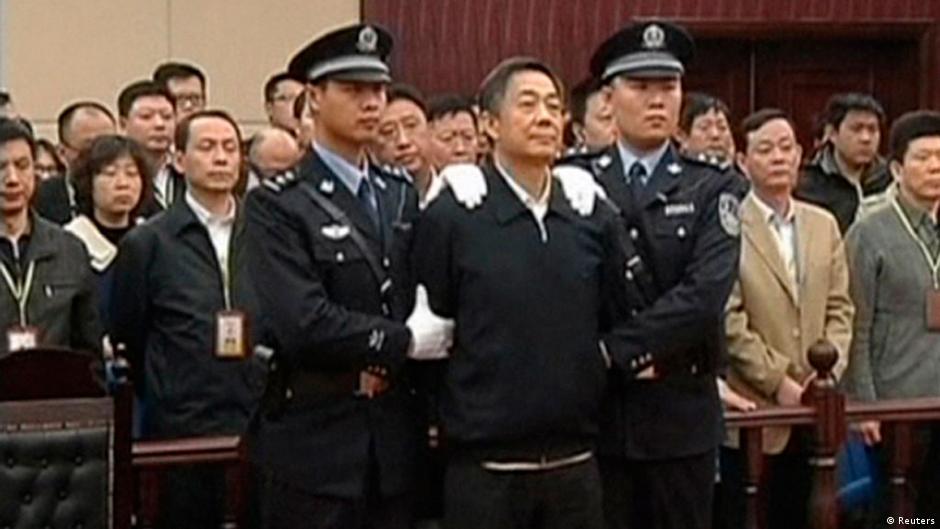党国体制:万马齐喑究可哀 | DW | 03.01.2014