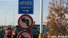 Der kasachisches Sektor des Handelszentrums Horgos an der Grenze zwischen Kasachstan und China, Oktober 2013 DW/Anatoly Weiskopf via: DW/Natalie Posdnjakov